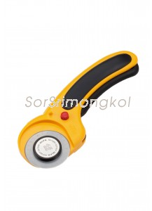 Safety rotary cutter