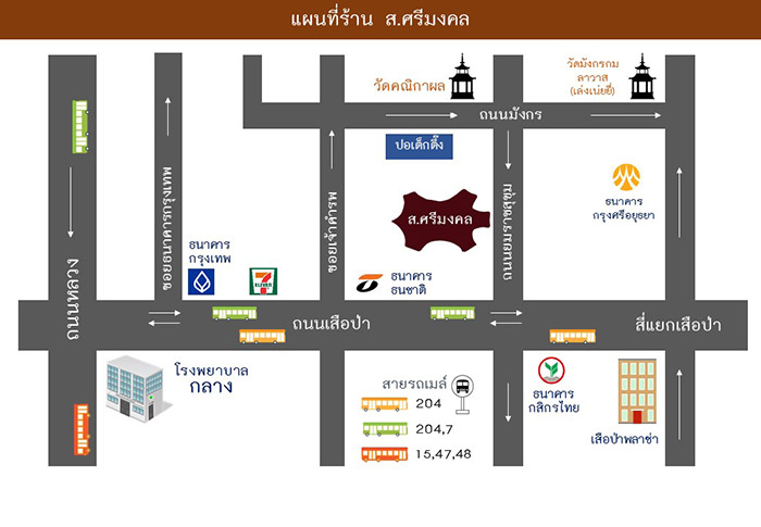Map Thai Sorsrimongkol Leather Craft Supplies Bangkok Thailand ส.ศรีมงคล อุปกรณ์งานหนัง
